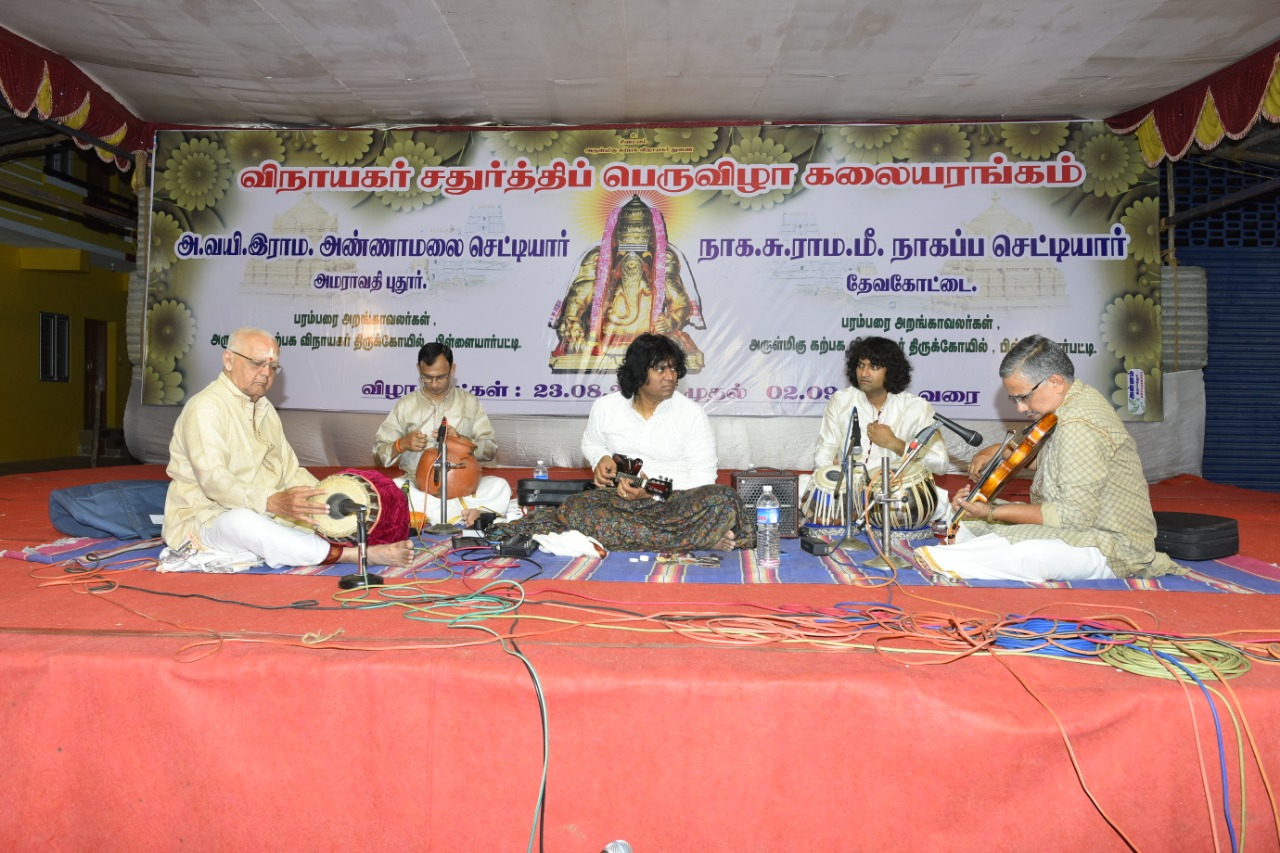 concert-at-pillayarpatti-sri-karpaga-vinayagar-temple-by-mandolin-u-rajesh-and-team