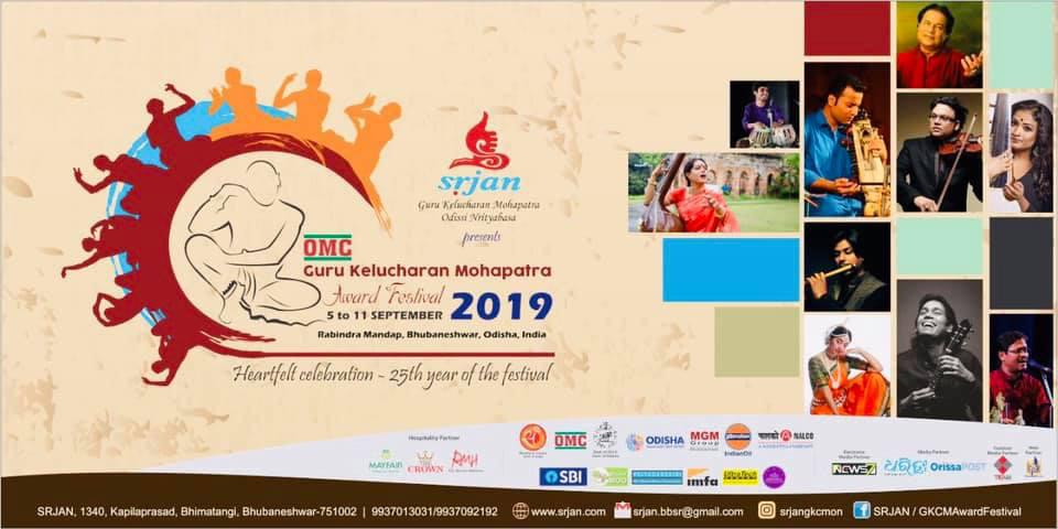 mandolin-u-rajesh-will-be-participating-in-guru-kelucharan-mohapatra-award-festival-2019