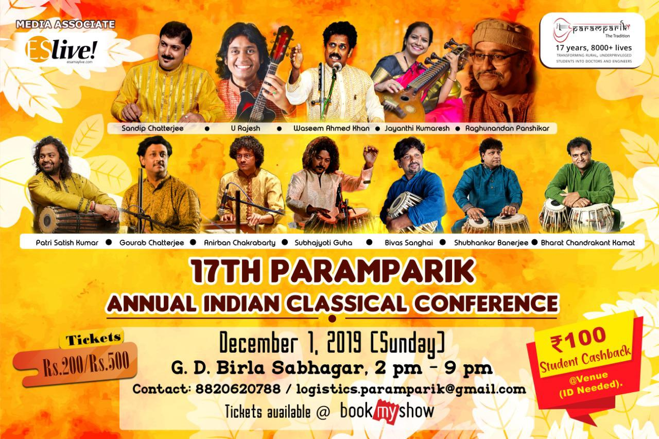 mandolin-rajesh-is-performing-tomorrow-at-kolkata