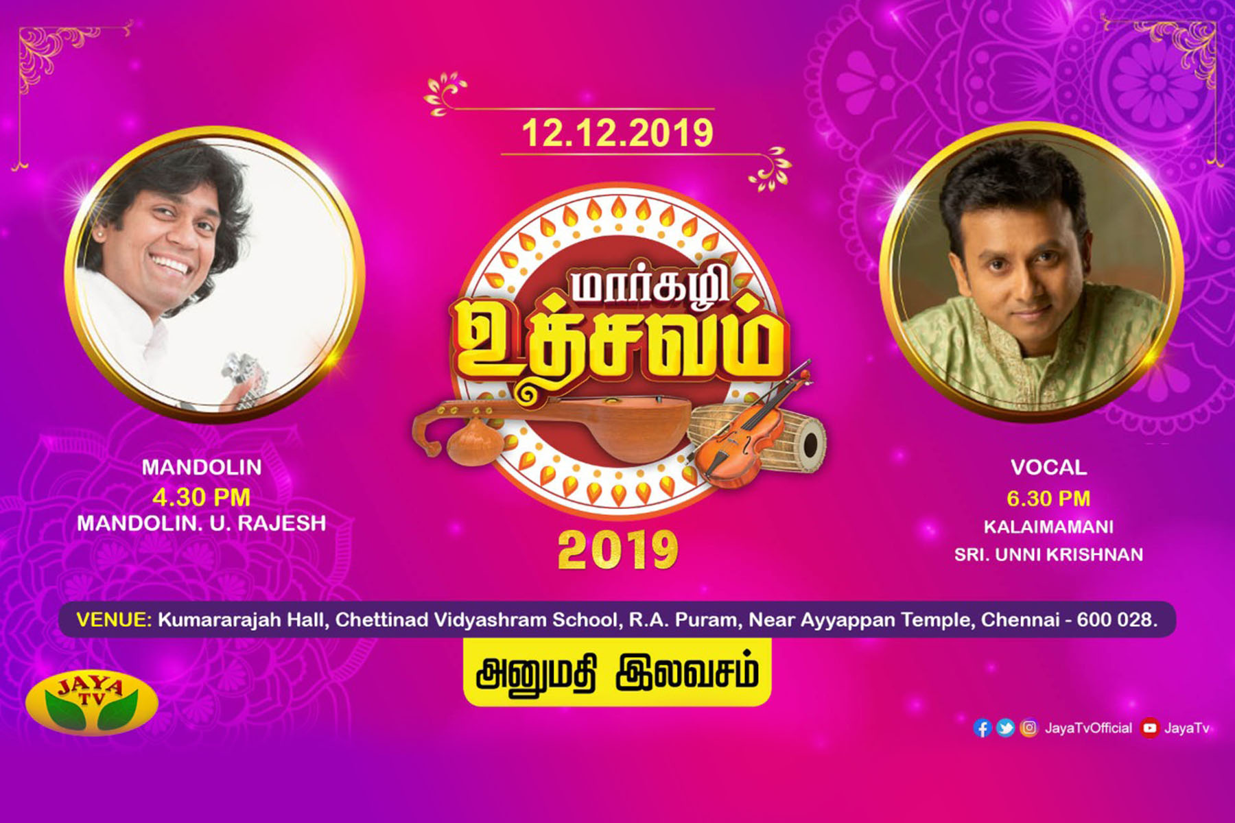 mandolin-u-rajesh-is-performing-today-at-jaya-tv-concert