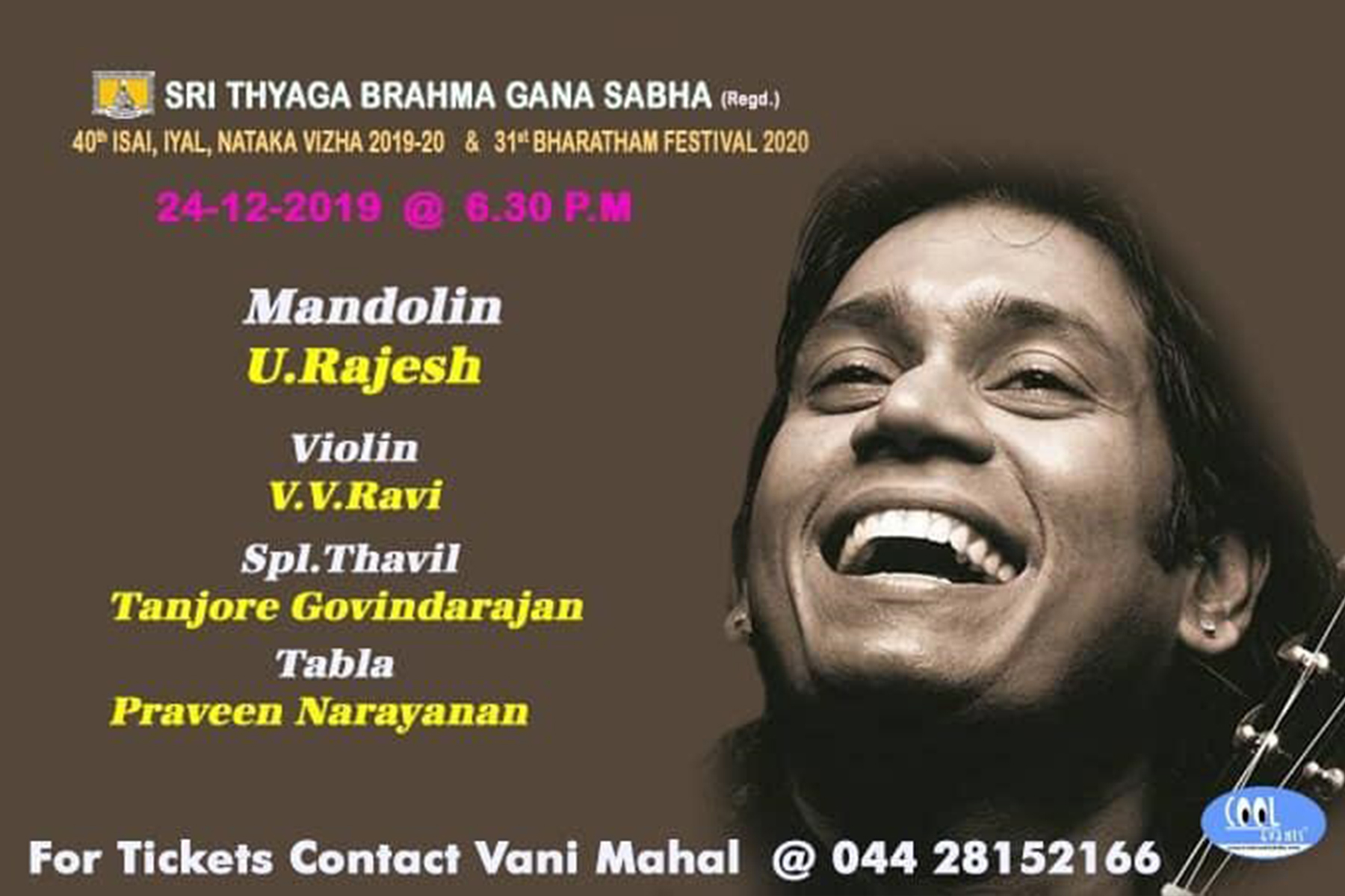 mandolin-rajesh-performing-tonight-at-vani-mahal