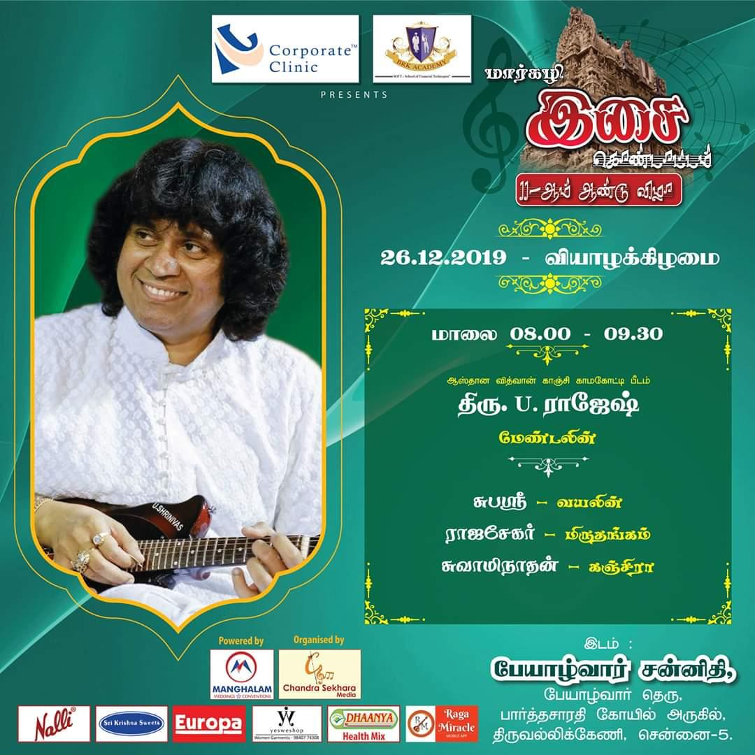 mandolin-rajesh-performing-today-at-sri-parthasarathy-swamy-temple