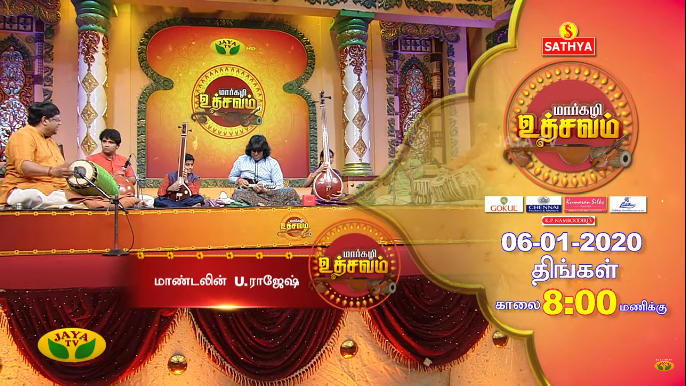 program-of-mandolin-rajesh-at-jaya-tv-on-06012020